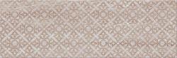 Cersanit Marble Room Pattern W474-004-1