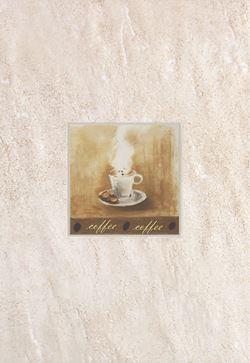 Domino Syria Coffe Bar 1