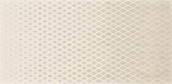 Cersanit Syrio white inserto WD262-010