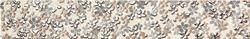 Tubądzin Zirconium (listwa ścienna)