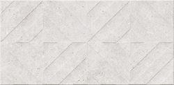 Cersanit Narin Grys Structure Matt NT1099-008-1