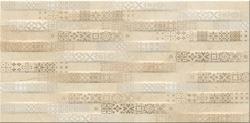 Cersanit Nivio PS605 Beige Matt Patchwork W390-002-1