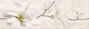 Opoczno Stone Flowers Inserto Beige OD683-006