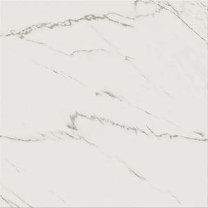 Cersanit G434 white satin W563-003-1