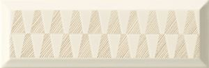 Domino Brika bar patchwork