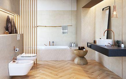 Beżowa łazienka w nowoczesnej aranżacji