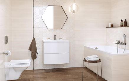 Beżowa łazienka z połyskliwymi płytkami ściennymi Cersanit Tulisa