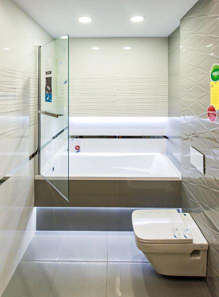 Łazienka w kolekcji Tubądzin Abisso
