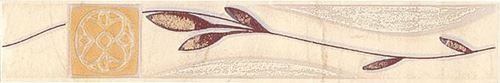 Cersanit Madea Beige Border WD046-014