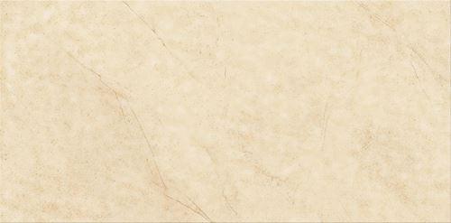 Cersanit Nivio PS605 Beige Matt W390-001-1