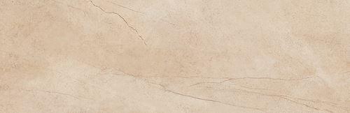 Opoczno Sahara Desert Beige OP358-009-1