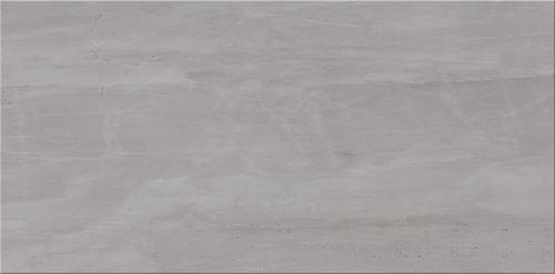 Cersanit City Grey W613-009-1
