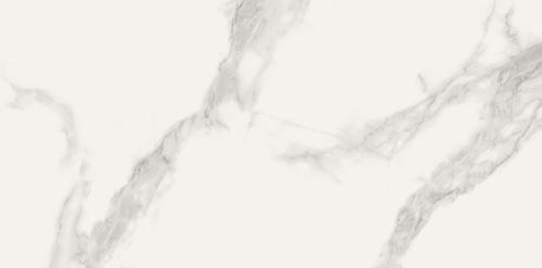 Cersanit Carrara soft white satin rect NT1182-001-1