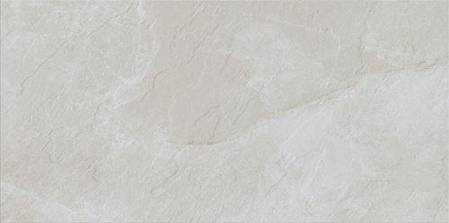 Cersanit Belize beige NT1149-003-1