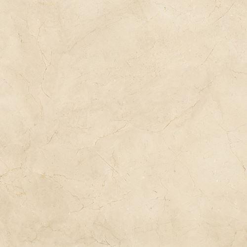 Cersanit Aprilo beige W803-003-1
