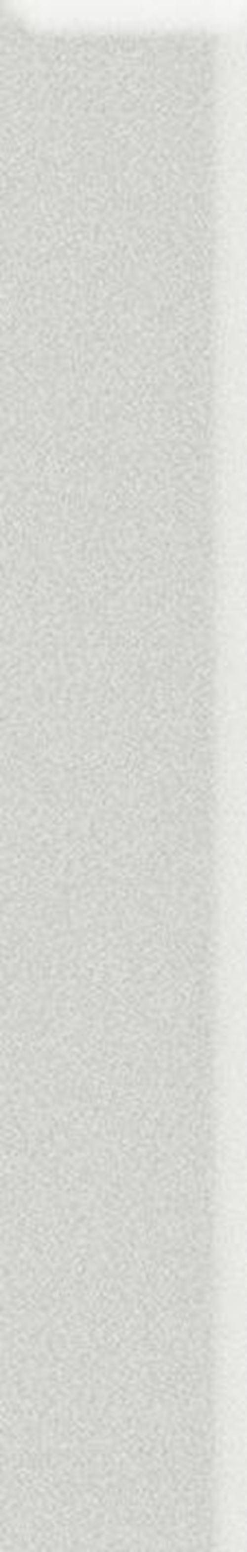 Paradyż Uniwersalna Listwa Szklana Ivory