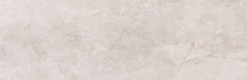 Opoczno Grand Marfil Beige OP472-005-1