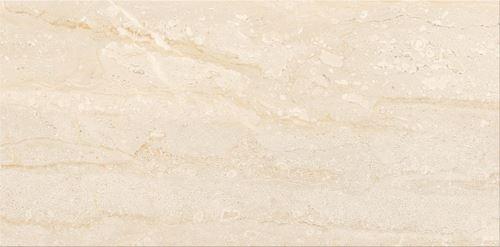 Cersanit PS603 Cream Glossy W389-001-1