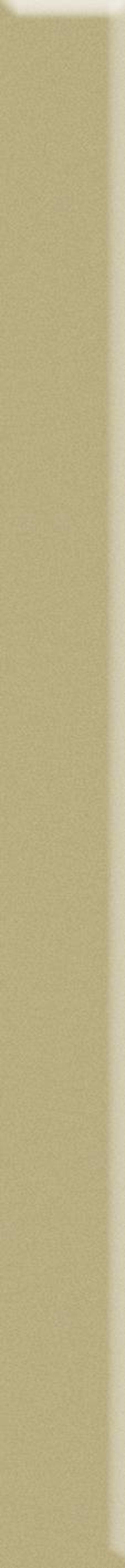 Paradyż Uniwersalna Listwa Szklana Beige