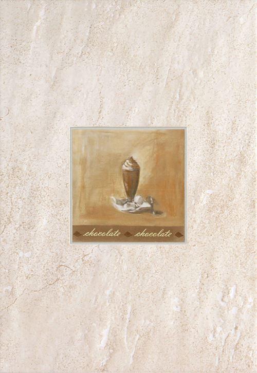 Domino Syria Coffe Bar 2