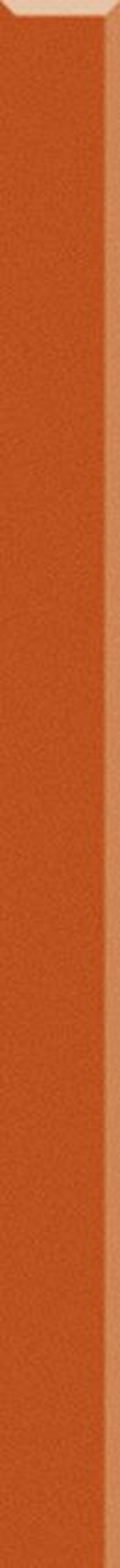 Paradyż Uniwersalna Listwa Szklana Arancione