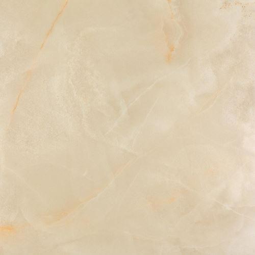 Cersanit Lerno beige W805-004-1
