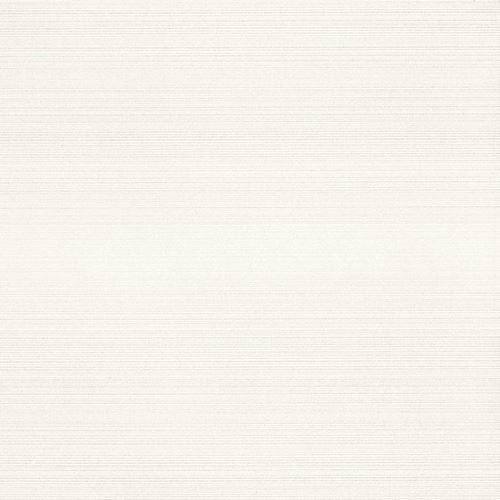 Opoczno Avangarde White OP352-008-1