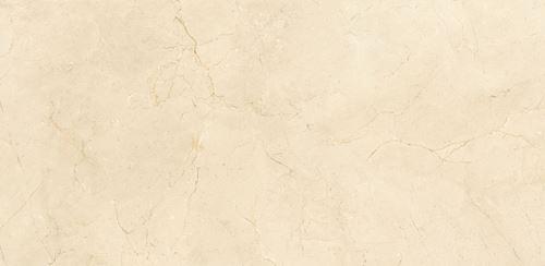 Opoczno Light Marble Beige OP636-009-1