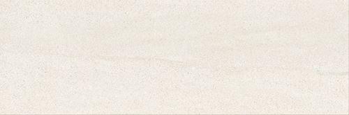 Cersanit Bantu cream glossy W598-001-1