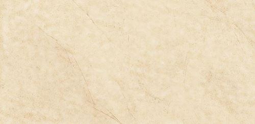 Opoczno Pietra Arenaria beige mat OP986-001-1