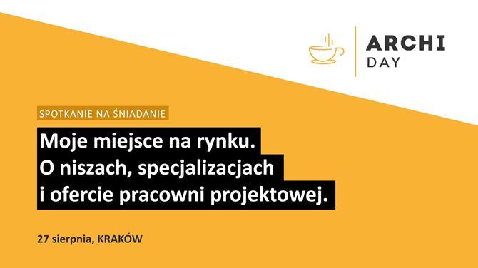 archiday_kraków.jpg