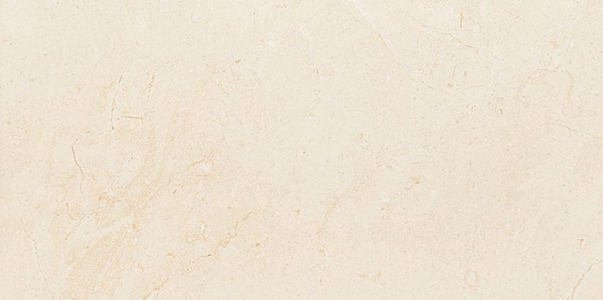 Płytka ścienna 59,8x29,8 cm Tubądzin Plain Stone
