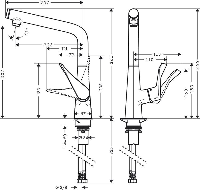 Jednouchwytowa bateria kuchenna 320 Hansgrohe Metris M71 rysunek techniczny