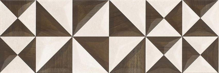 Dekoracja ścienna Opoczno Geometrica Beige Inserto Geo OD439-001