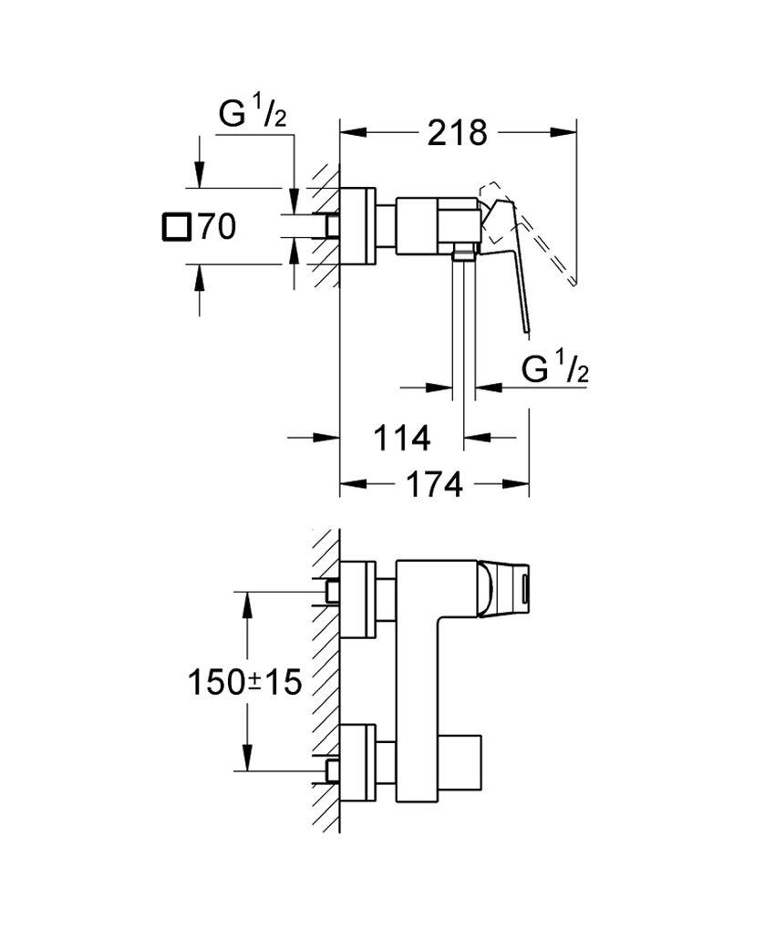 Bateria natryskowa ścienna Grohe Eurocube rysunek techniczny