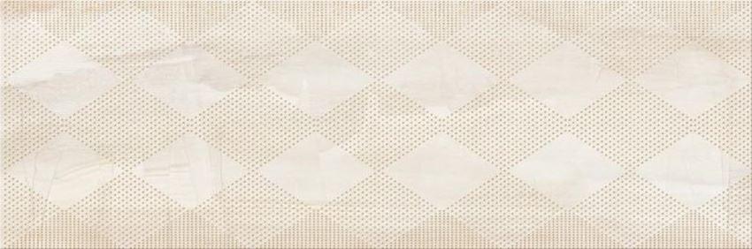 Dekoracja uniwersalna Opoczno simple stone beige inserto geo A OD434-002