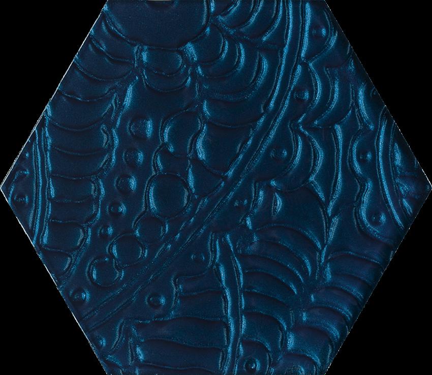Dekoracja ścienna 17,1x19,8 cm Paradyż Urban Colours Blue Inserto Szklane Heksagon