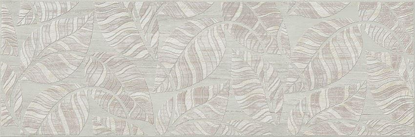 Płytka dekoracyjna 19,8x59,8 cm Cersanit Livi beige inserto leaves