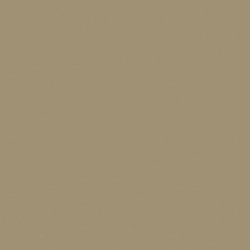 Płytka ścienna 19,8x19,8 cm Paradyż Gamma Karmelowa Ściana Mat