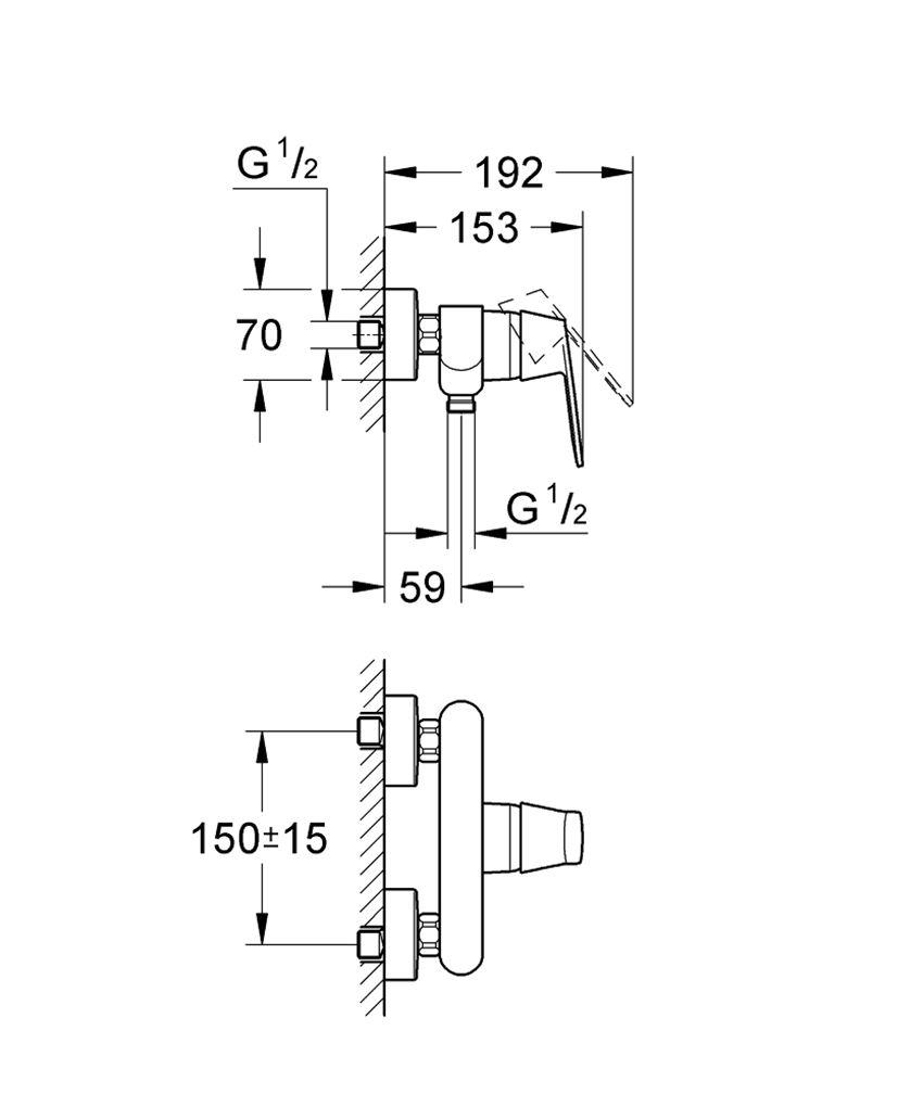 Bateria natryskowa ścienna  Grohe Eurosmart Cosmopolitan rysunek techniczny