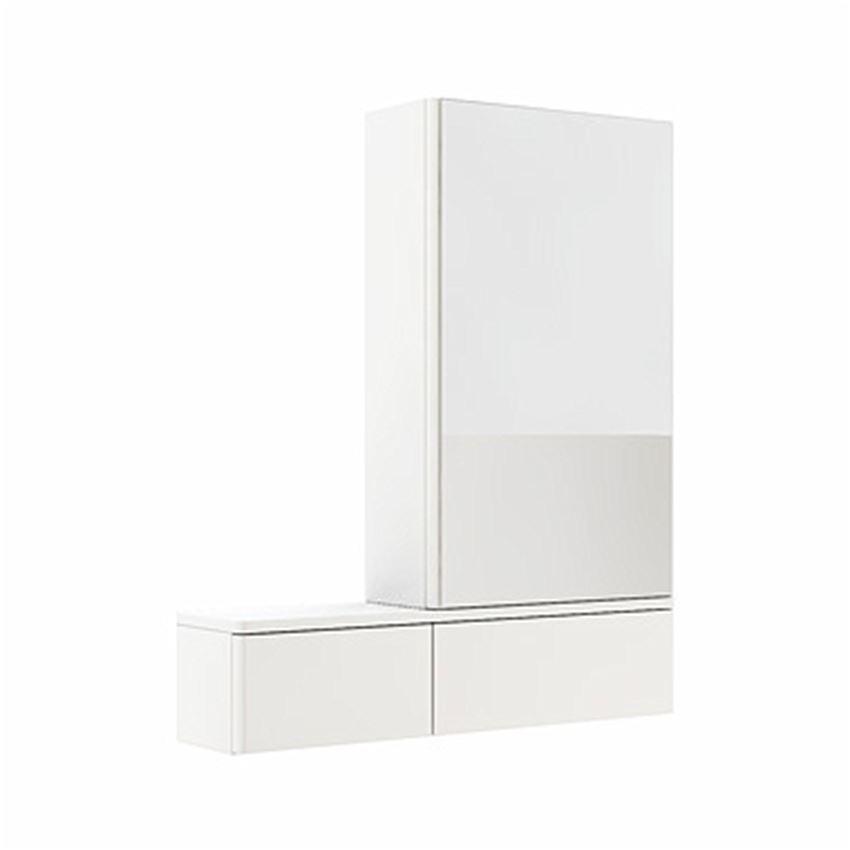 Szafka wisząca z lustrem prawa 70,8x85x17,6 cm biały połysk Koło Nova Pro