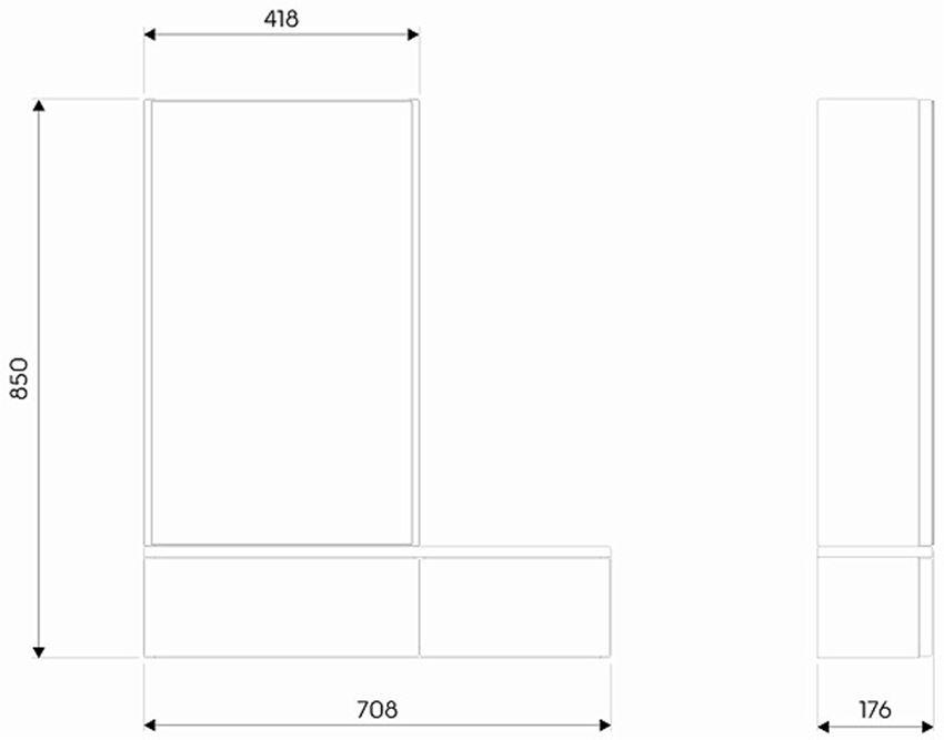 Szafka wisząca z lustrem lewa 70,8x85x17,6 cm Koło Nova Pro rysunek techniczny