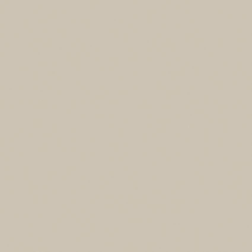 Płytka ścienna 19,8x19,8 cm Paradyż Gamma Kakaowa Ściana Mat