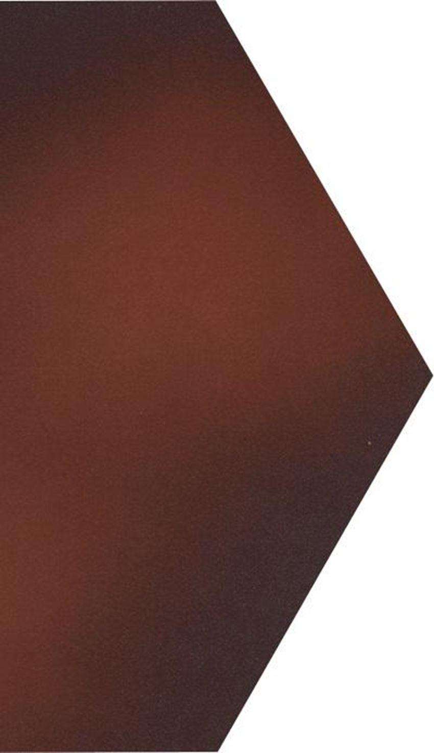 Dekoracja podłogowa Paradyż Cloud Brown Połowa