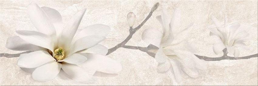 Płytka dekoracyjna Cersanit stone flowers inserto beige