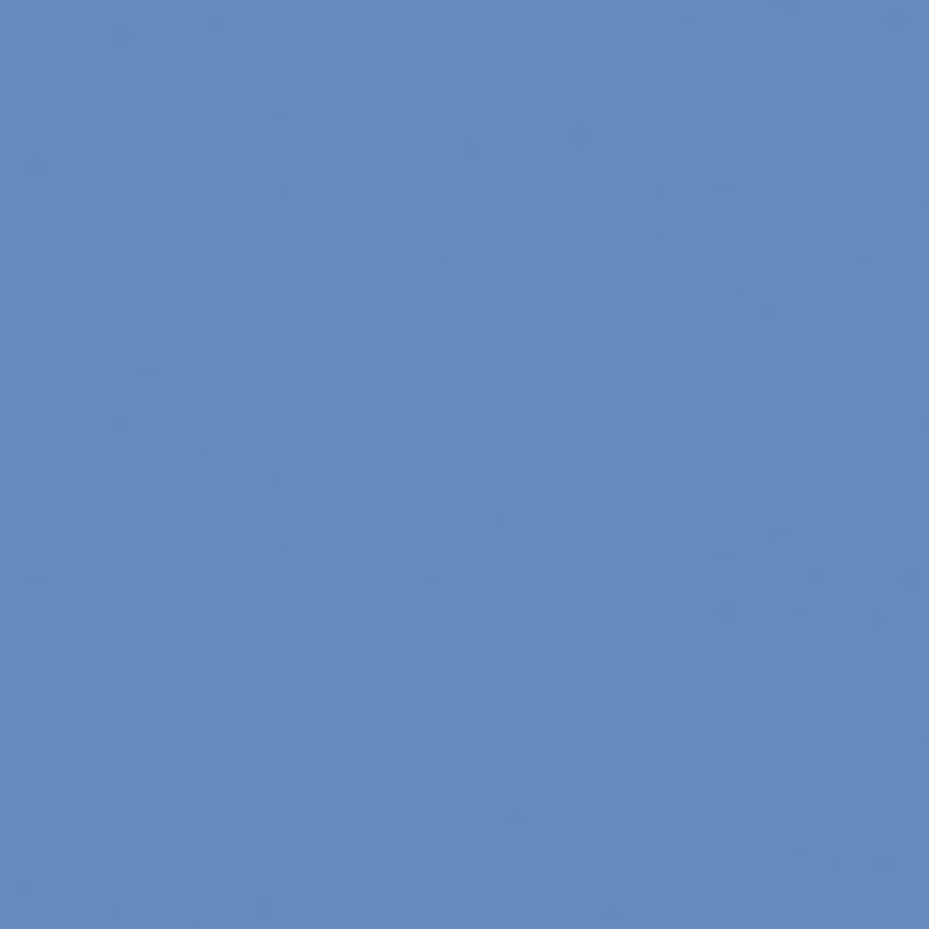 Płytka ścienna 19,8x19,8 cm Paradyż Gamma Niebieska Ściana Mat