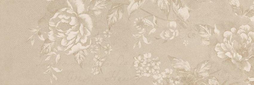 Płytka dekoracyjna 75x25 cm Azario Adonis Bryzze White