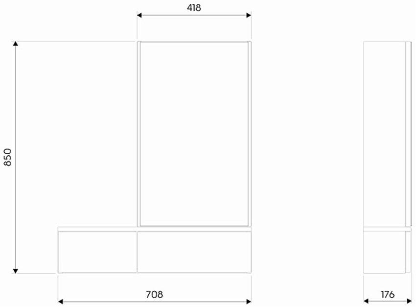 Szafka wisząca z lustrem prawa 70,8x85x17,6 cm Koło Nova Pro rysunek techniczny