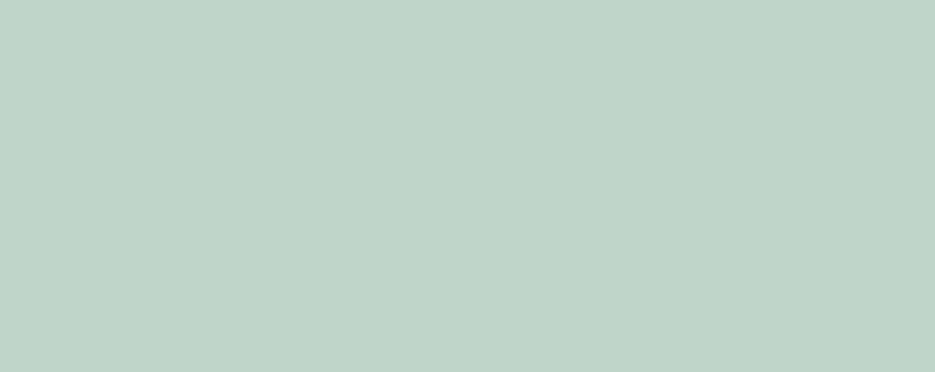 Płytka ścienna 74,8x29,8 cm Tubądzin Colour Mint
