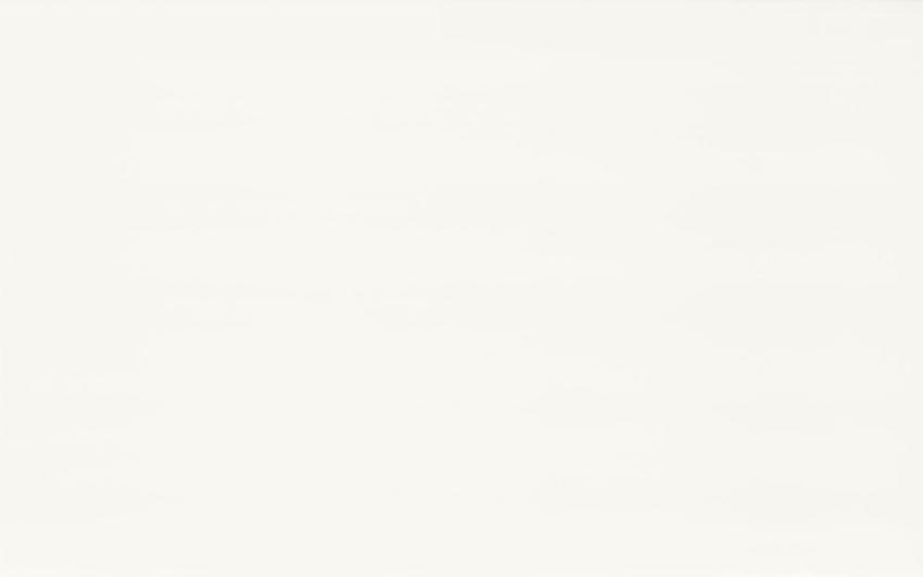 Płytka ścienna, 25x40 cm Cersanit Ps201 white